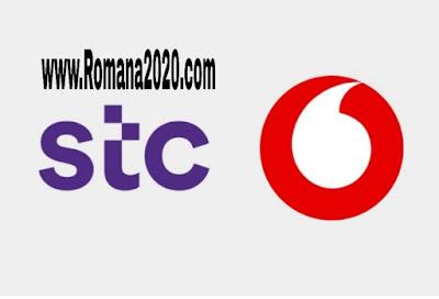 شركة الاتصالات فودافون تعلن بيع وحدتها ب مصر ل STC السعودية التفاصيل