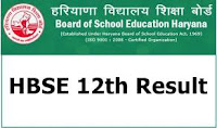HBSE | BSEH 12th Result
