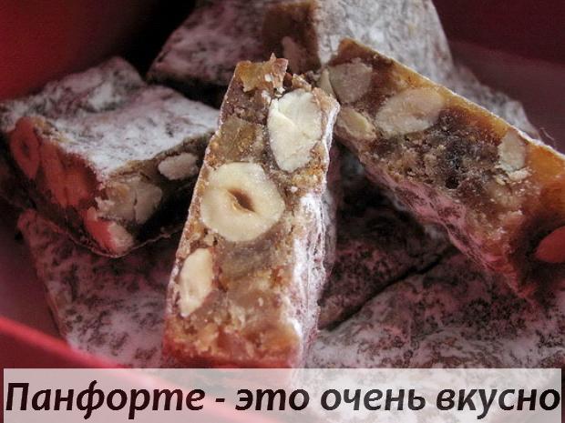 Рецепты здоровых десертов