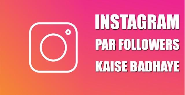 Instagram Account पर Followers कैसे बढ़ाए:- Tech Tips With Priyanshu