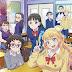 Oshiete! Galko-chan tendrá una nueva OVA junto a su cuarto tomo recopilatorio