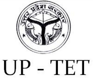 UPTET Admit Card Download or Search Hall Ticket by Name Wise