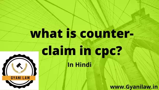counter claim cpc example, Counter claim: CPC in hindi, Civil Procedure Code 1908 Oreder 8 Rule 6 (A) in hindi