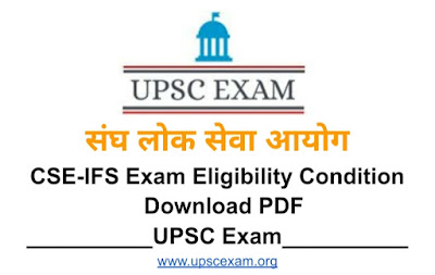 Eligibility for UPSC Indian Forest Service  IFS Exam
