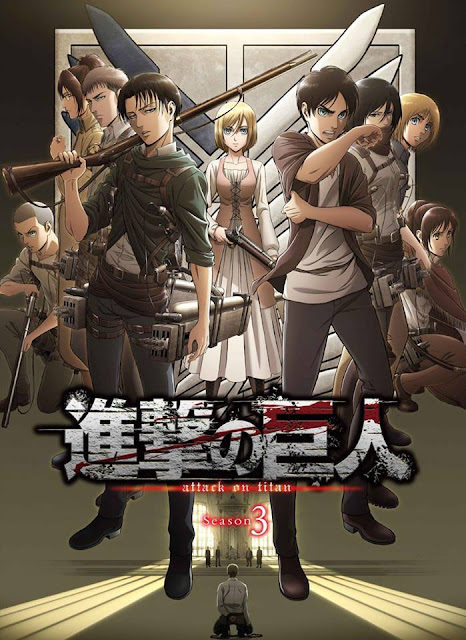 Attack on Titan Season 3 Release Date, Poster & Trailer are here