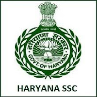 HSSC भर्ती