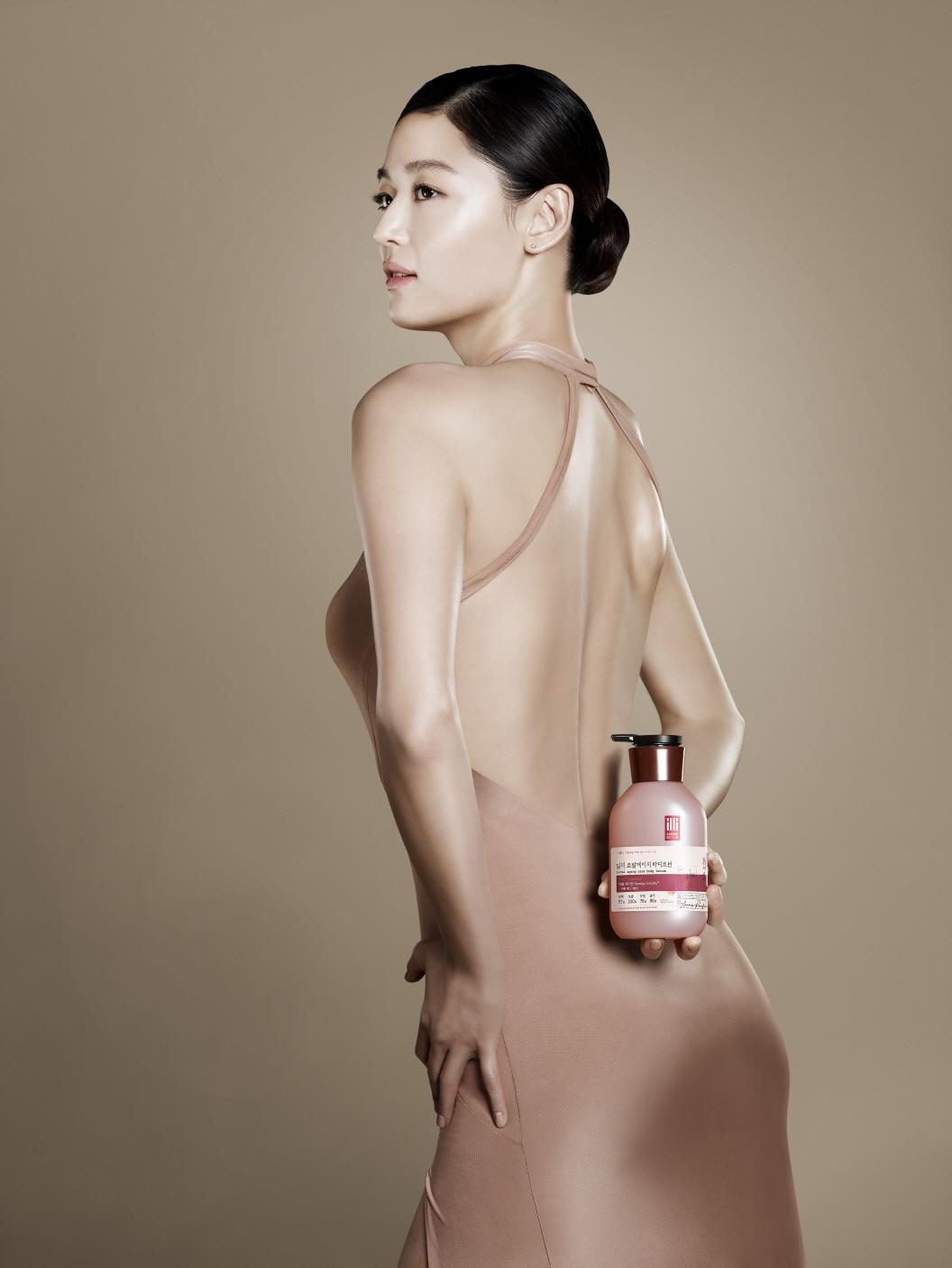 Jeon ji hyun sexy tea