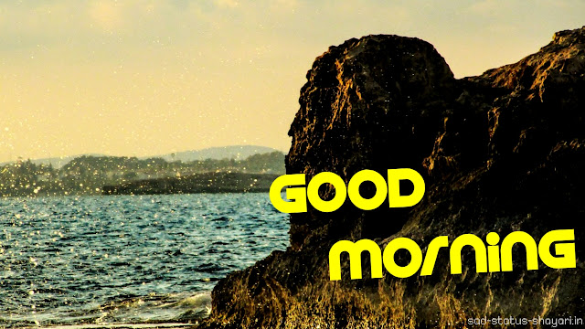 good morning hd images water