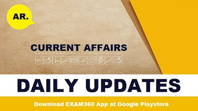 Current Affairs Updates - 4th November 2017