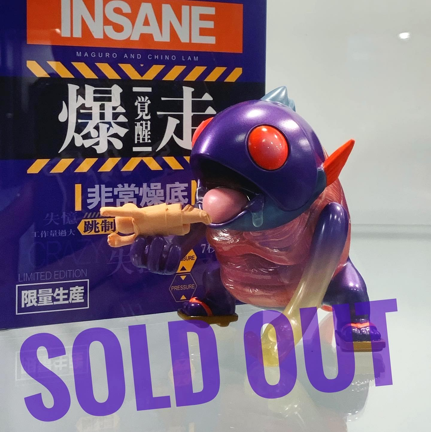 Rat Fink Inspired Demon Blob Purple