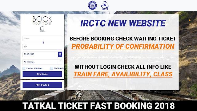 Book Tatkal Ticket Fast on IRCTC New Website | Indian Railway Launch IRCTC New Website 2018