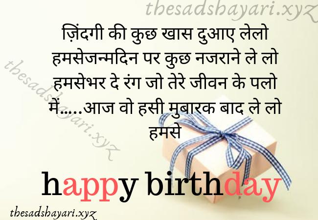 Happy Birthday Wishes, Photos, Status