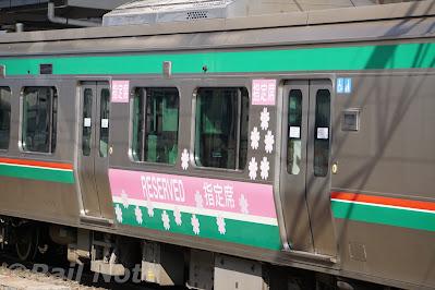 E721系指定席車両