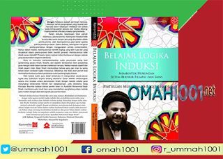 E-Book: Belajar Logika Induksi Karya Muhammad Baqir Al Shadr, Omah1001.net
