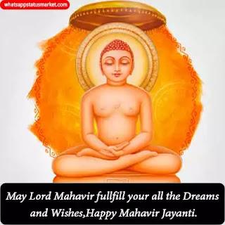 mahavir jayanti whatsapp for images