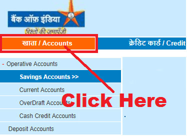 how to link aadhaar with bank of india account