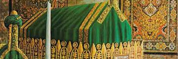 Sulitnya Malaikat Jibril Mencari Maqam Nabi Muhammad SAW