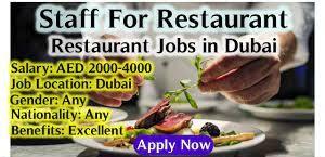 Cashier / Waiter / Service Crew Jobs Recruitment in FOH for Chinese Restaurant Dubai