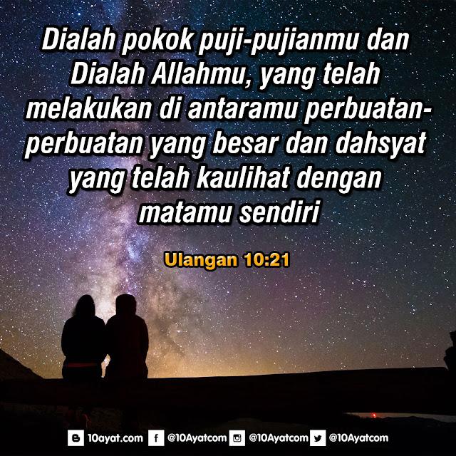 Ulangan 10:21