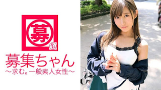 """261ARA-289 Self-standing 2-dimensional girls in the woman She is a reason for her entry """"Because I want to make an etiquette like a girl's manga ♪"""" 【Slender Maiden】 sought for the skeletal setting is """"First time with seniors ♪"""""""