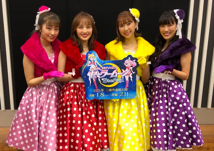 Momoiro Clover Z Akan Membawakan Theme Song Film Anime Sailor Moon Eternal