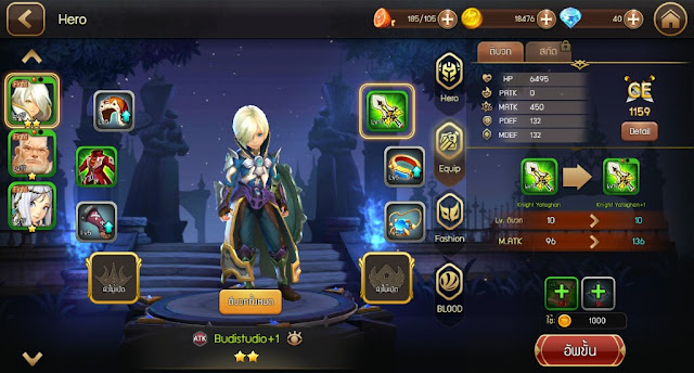 Download Dragon Nest: Saint Haven Apk Android