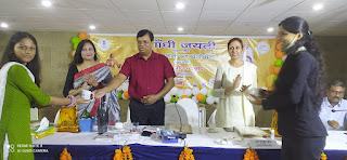 seminar-on-women-empoerment