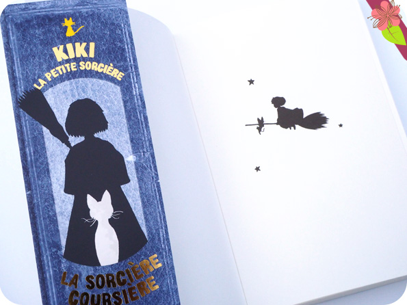 Kiki la petite sorcière De Eiko Kadono -  Ynnis