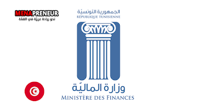 وزارة المالية : الإعلان عن 23 إجراء لفائدة قطاع الأعمال للحد من تداعيات جائحة كورونا