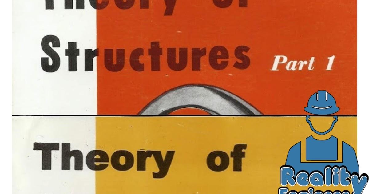كتاب الدخاخنى pdf