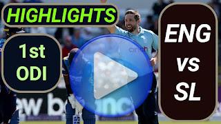 ENG vs SL 1st ODI 2021