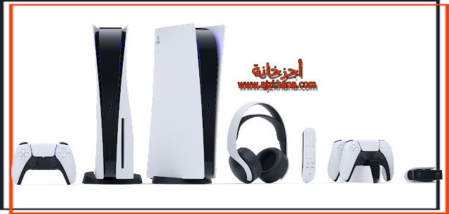 سعر و مواصفات بلايستيشن 5, مرفقات بلايستيشن5, دراع التحكم, جهاز التحكم