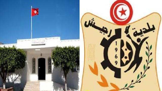 المهدية : إستقالة 5 أعضاء من المجلس البلدي برجيش