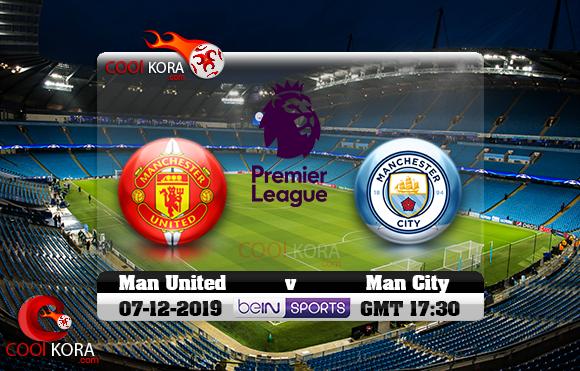 مشاهدة مباراة مانشستر سيتي ومانشستر يونايتد اليوم 7-12-2019 في الدوري الإنجليزي