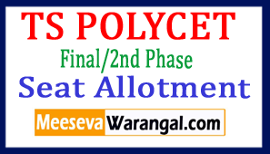 TS POLYCET Final/2nd Phase Seat Allotment 2017