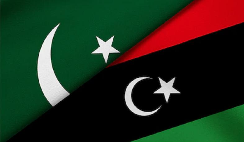 Pakistan Online Passport Renewal: Living in Libyan Arab Jamahiriya