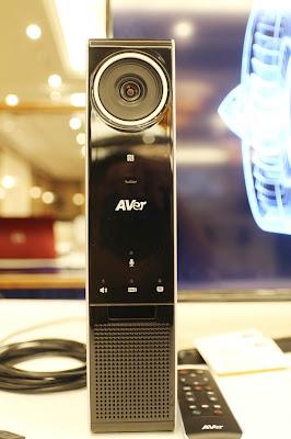 AVer VC320