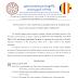 Celebration of Khmer New Year 2019
