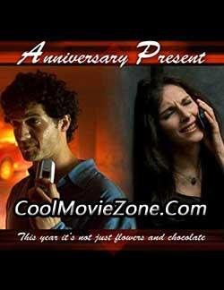 Anniversary Present (2005)