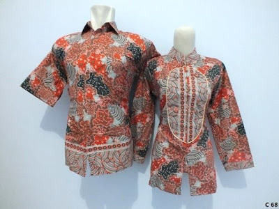 Baju Batik Guru Modern Elegan