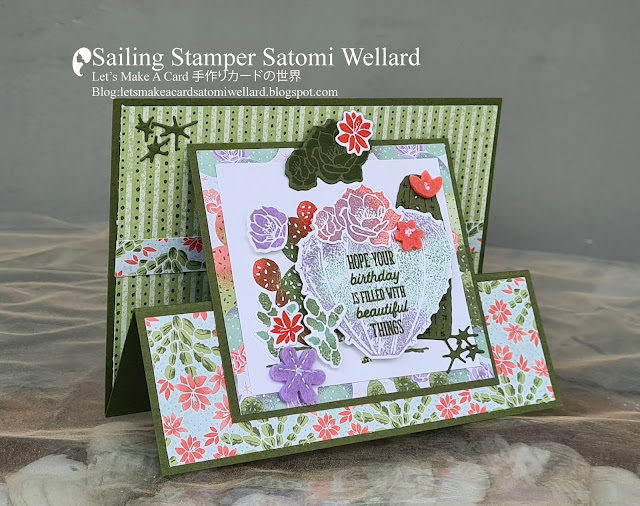 Stampin'Up! Flowering Cactus Upright Z fold  Card #aroundtheworldonwednesdaygloghop  by Sailing Stamper Satomi Wellard