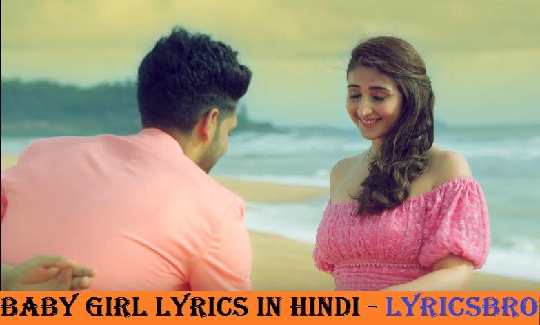 baby-girl-song-hindi-lyrics,Guru-randhawa-song-hindi-lyrics