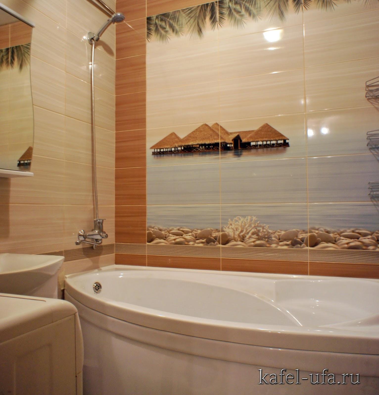 Ванной комнаты уфа фото ванные комнаты многоэтажках