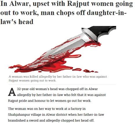 Alwar Woman