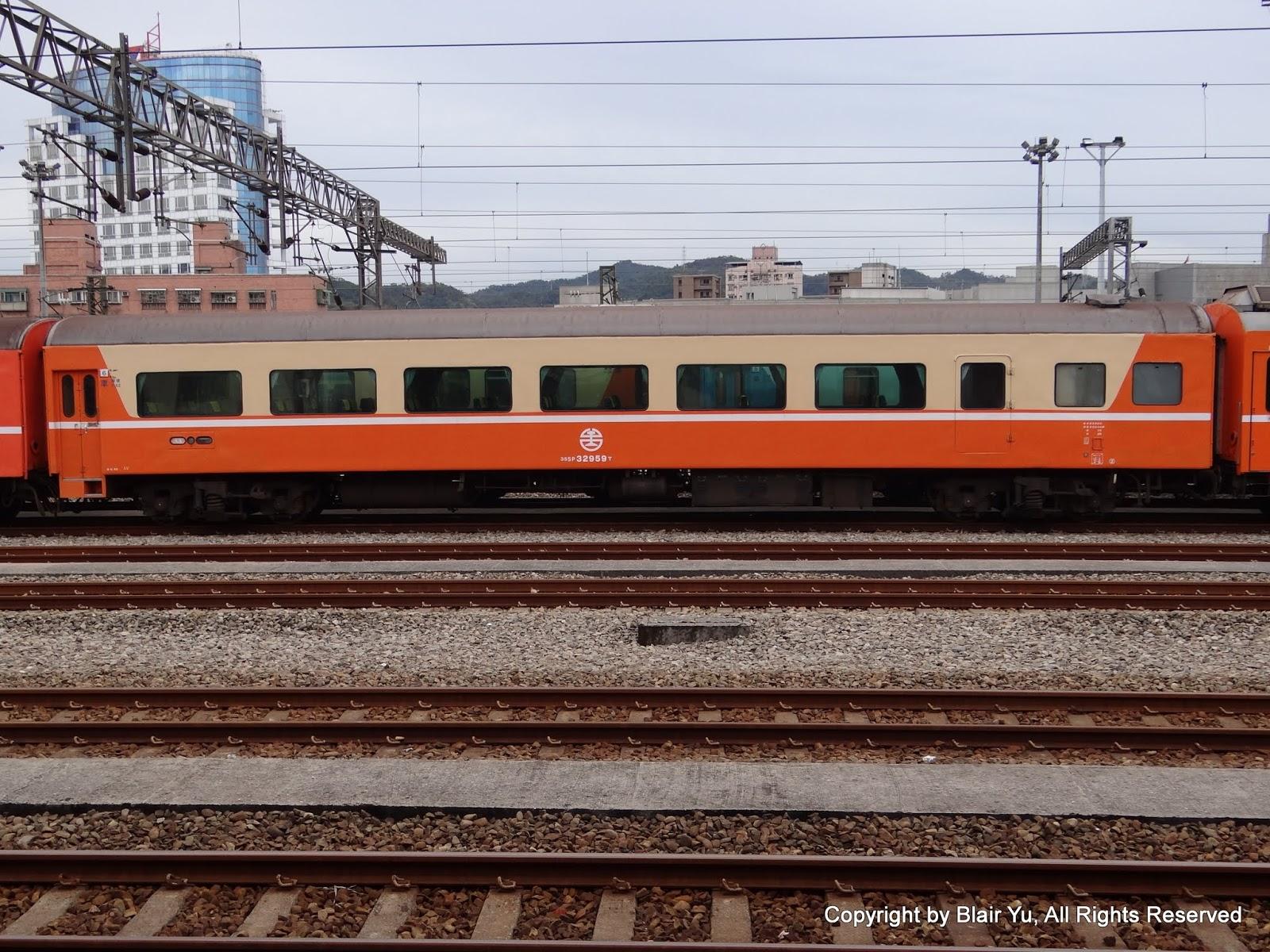 Blair's 鐵道攝影: 35SP32950型莒光號客車車廂