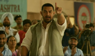 Aamir Khan's Dangal First Day Collection