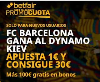 promocuota betfair Barcelona v Dynamo Kiev 4-11-2020