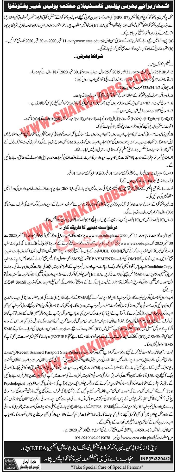 Jobs in Khyber Pakhtunkhwa KPK Police Department Jobs September 2020 (450 Posts)