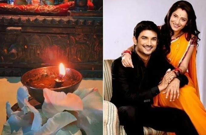 सुशांत की मौत के एक महीने बाद गर्लफ्रेंड रिया चक्रवर्ती ने किया ये काम - Aaj Ki Taaja Khabar Bollywood