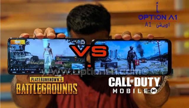 "كول أوف ديوتي موبايل ""Call of Duty Mobile"" ضد ببجى موبايل ""PUBG Mobile"" من الأفضل ؟!"